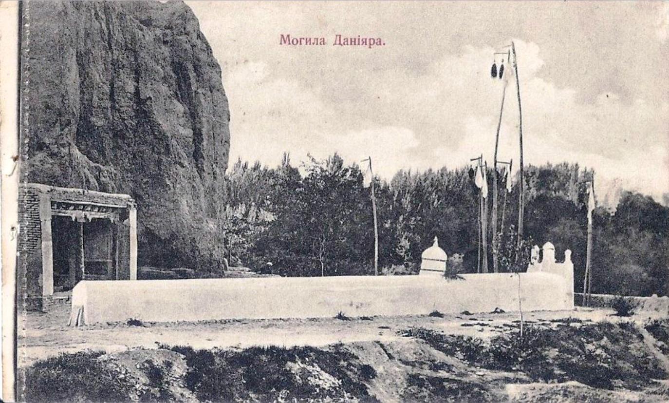 Могила Данияра
