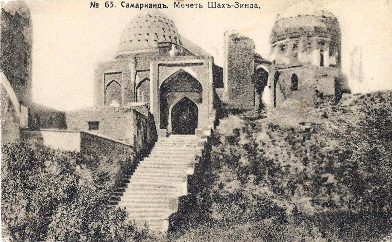 Мечеть Шах-Зинда