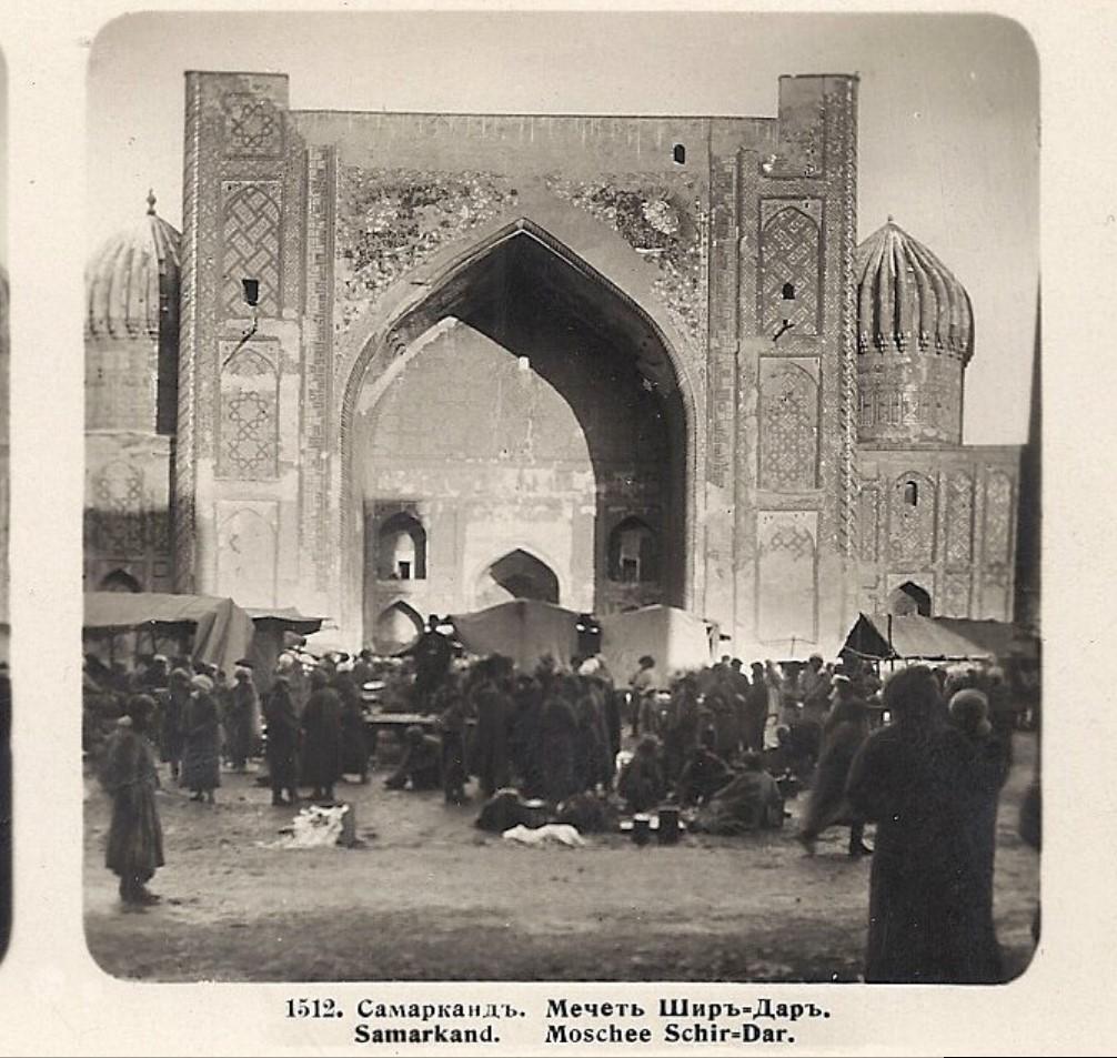 Мечеть Шир-Дар