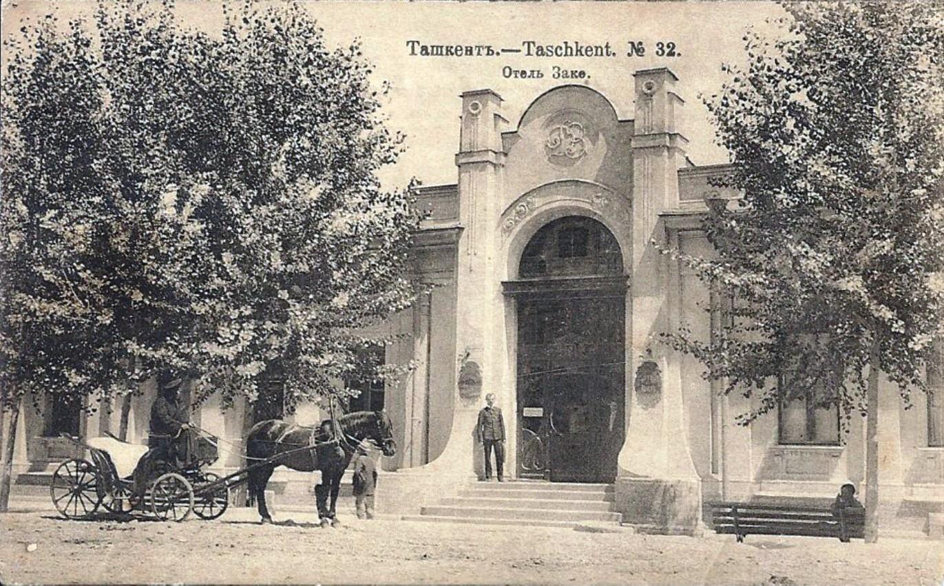 Отель Заке