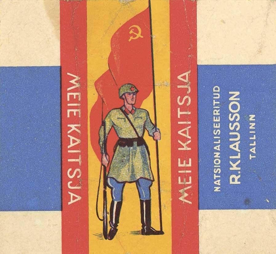 Таллин. Клауссон. Meie Kaitsja.  1940