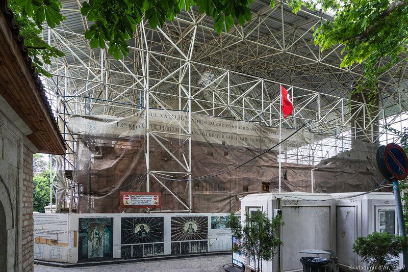 Церковь Христа Спасителя в Полях. Стамбул.