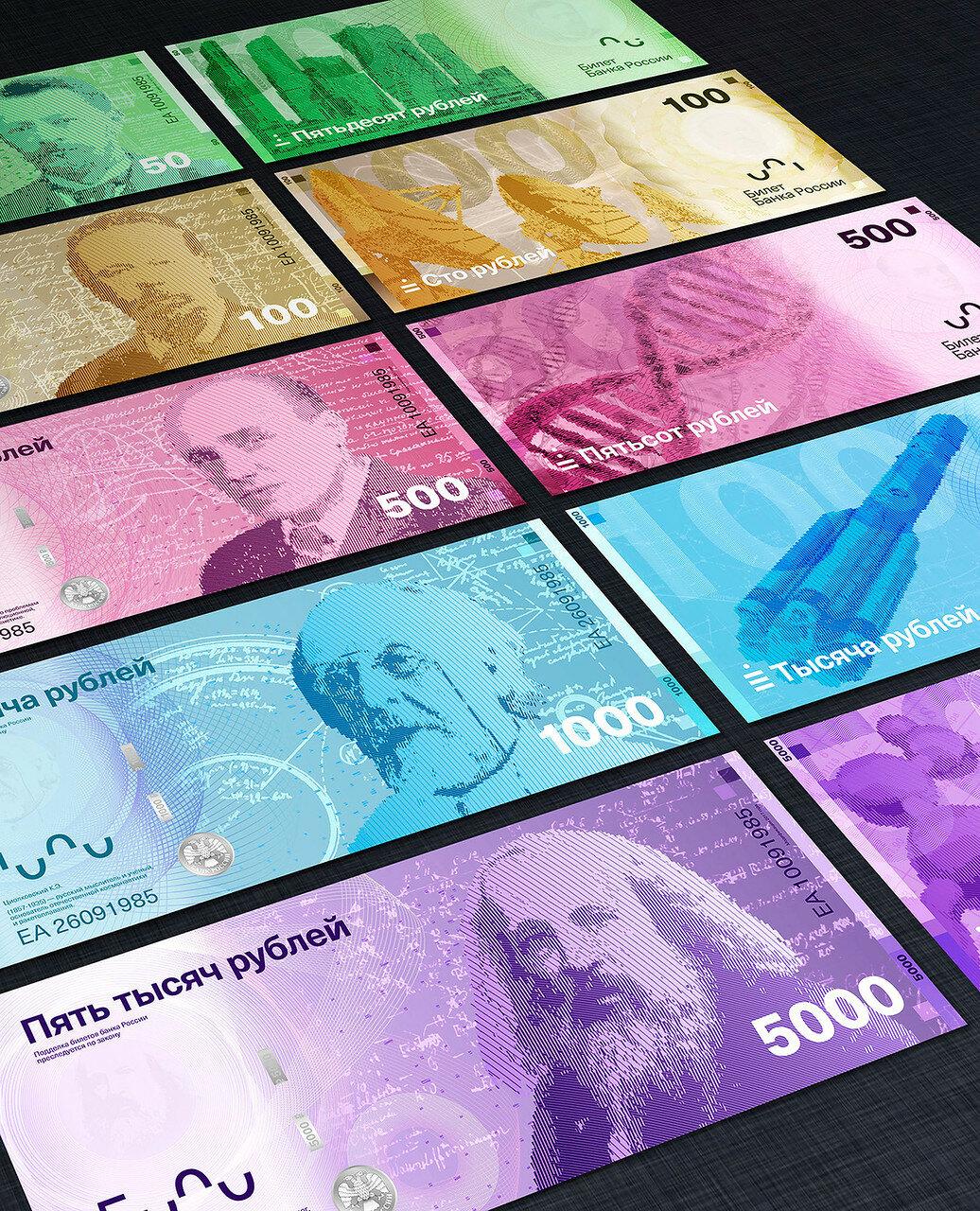 Сомыграфии банкнот нового дизайна