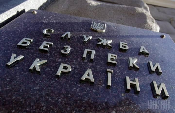 СБУ прекратила деятельность «антиукраинского интернет-агитатора» в Кривом Роге