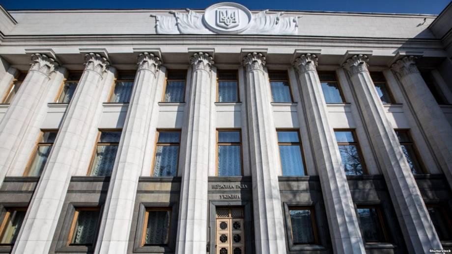 Рада рекомендует Порошенко создать учреждение, которое будет готовить претензии к России как государства-агрессора