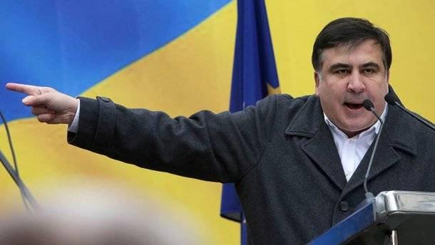 Саакашвили выдворили из Украины. Кто от этого выиграл? | Утренняя Свобода. Часть 3