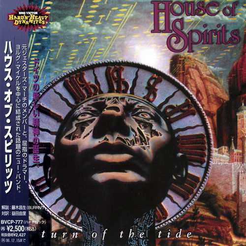 House Of Spirits - 1994 - Turn Of The Tide [BMG Victor, BVCP-777, Japan]