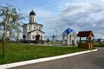 Пейзажи Владимирского скита