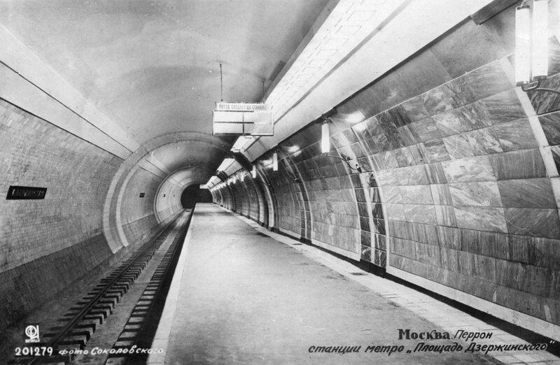 1920px-Metro_Sokolovsky_1935.jpg