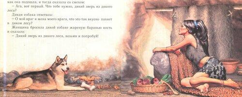 https://img-fotki.yandex.ru/get/768139/19411616.62e/0_13043e_6822502f_L.jpg