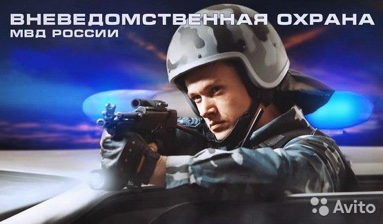 Открытки. День работников службы вневедомственной охраны МВД
