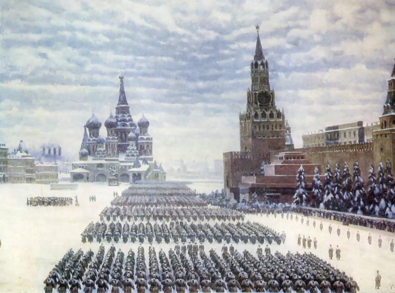 День проведения военного парада на Красной площади в г. Москве в ознаменование 24-й годовщины Великой Октябрьской Социалистической революции