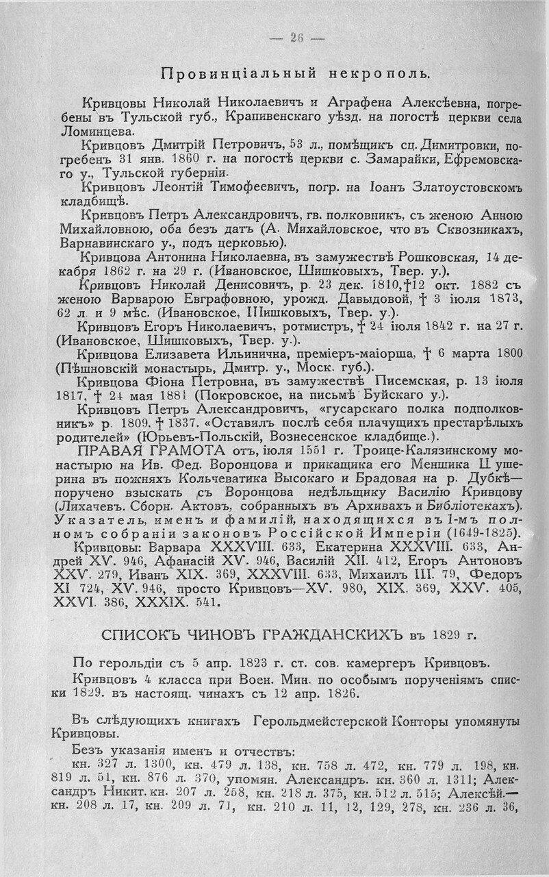 https://img-fotki.yandex.ru/get/768139/199368979.80/0_20a0dd_a1596451_XXXL.jpg
