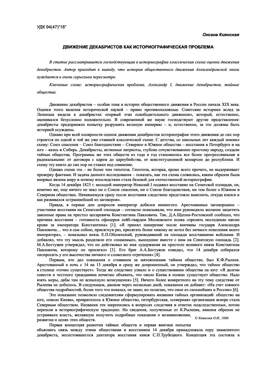 https://img-fotki.yandex.ru/get/768139/199368979.83/0_20f12d_f7dac108_XXXL.png