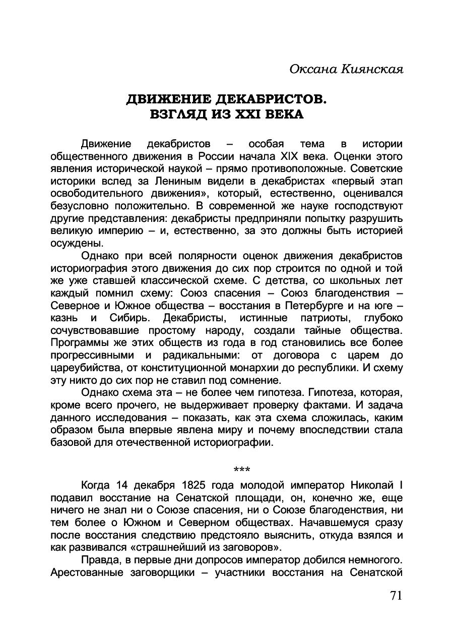 https://img-fotki.yandex.ru/get/768139/199368979.83/0_20f132_8a90ee28_XXXL.png