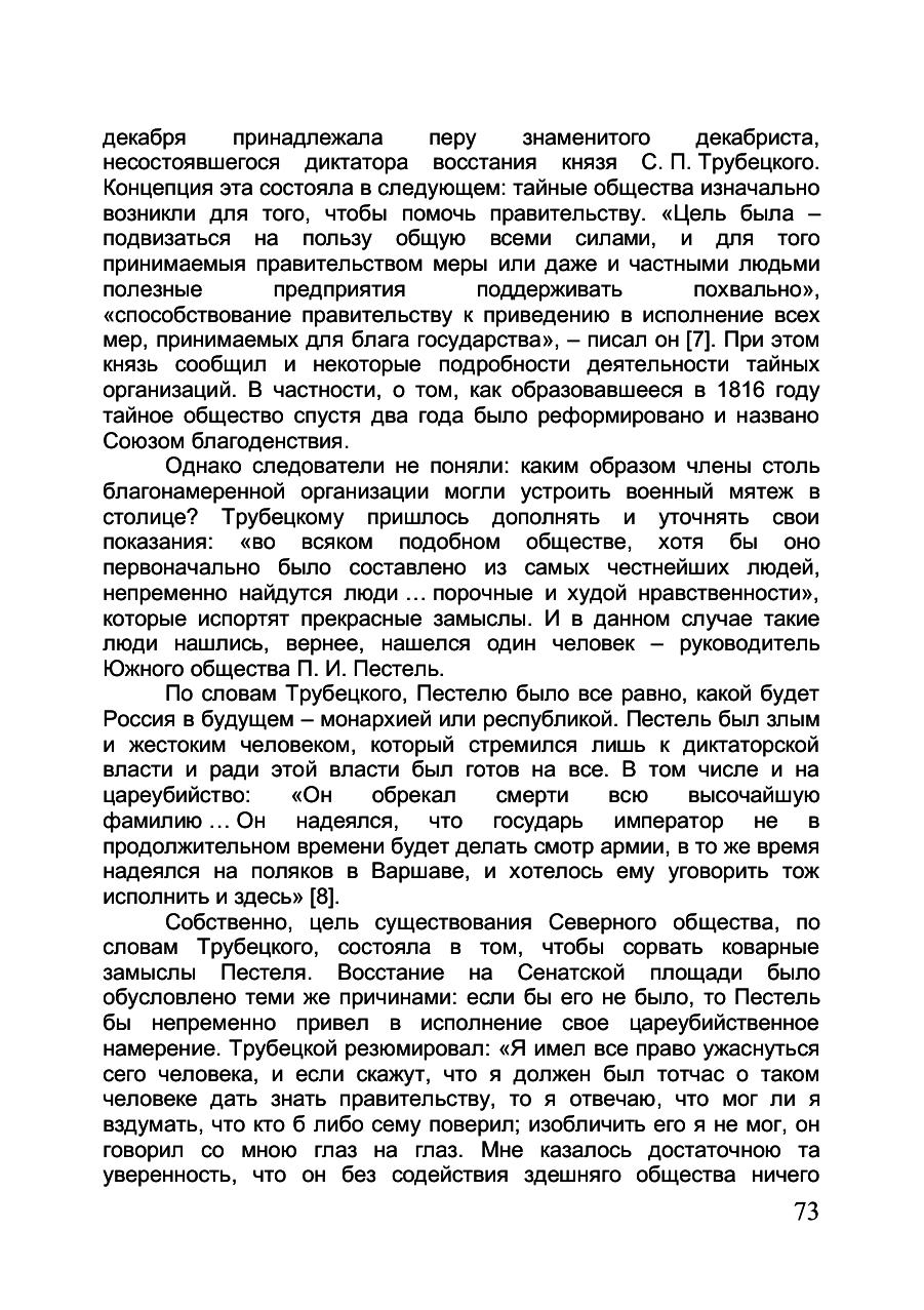 https://img-fotki.yandex.ru/get/768139/199368979.83/0_20f134_9bd26451_XXXL.png