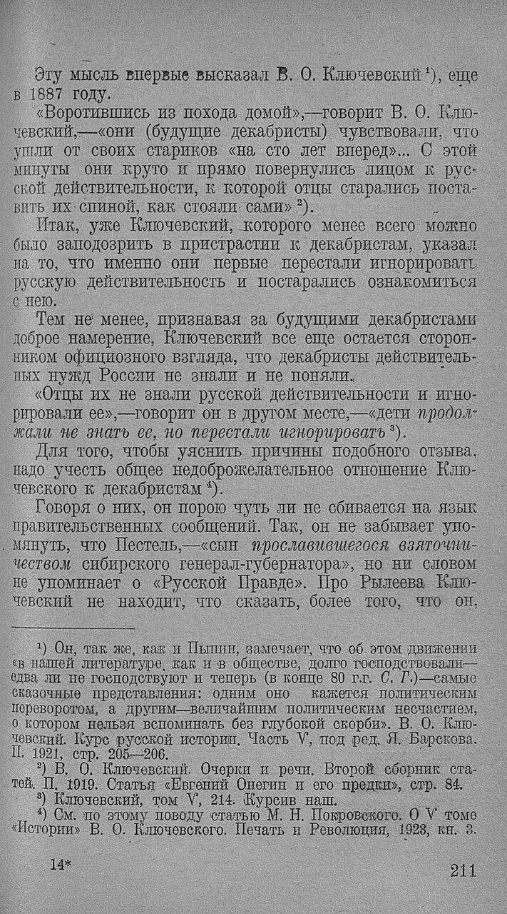 https://img-fotki.yandex.ru/get/768139/199368979.93/0_20f73f_d8544b2d_XXXL.jpg