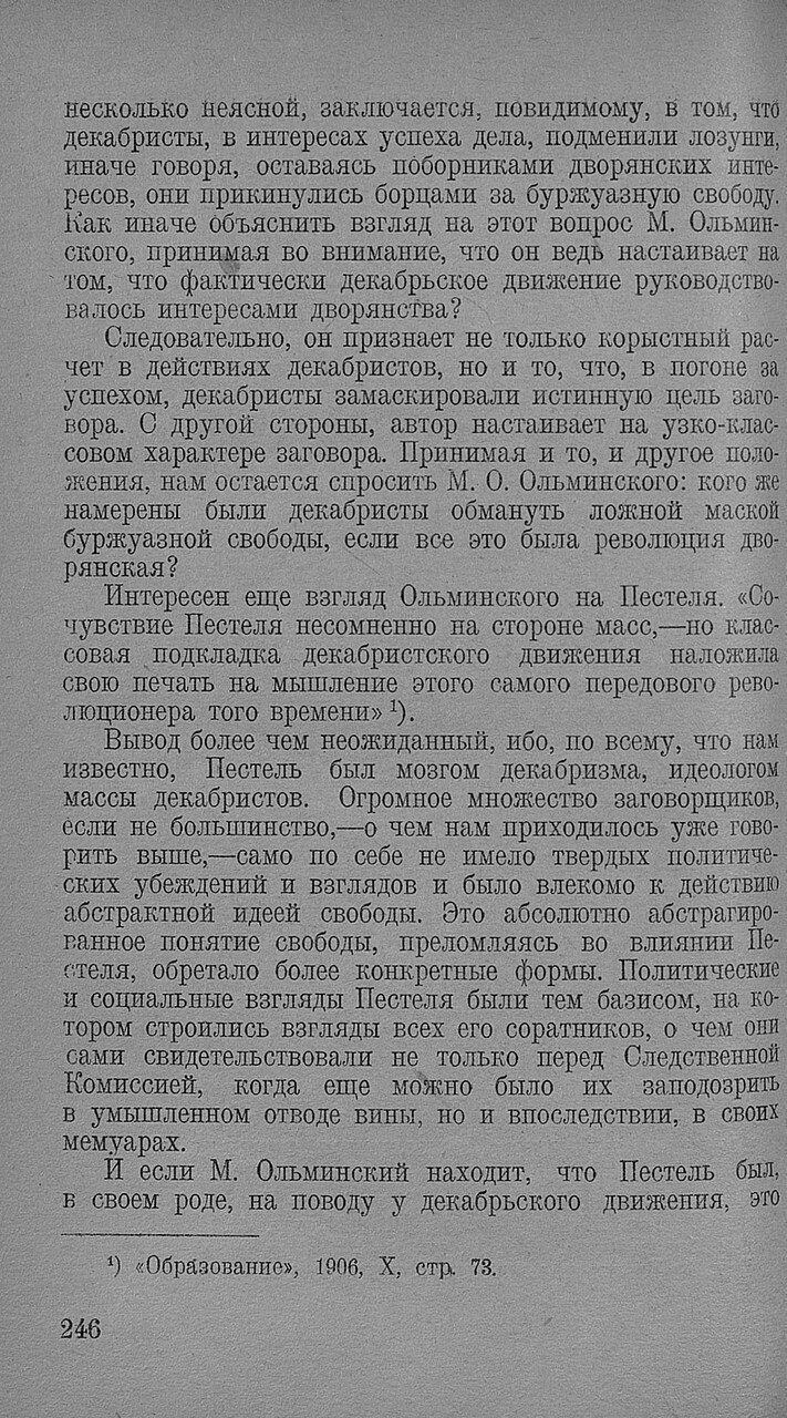 https://img-fotki.yandex.ru/get/768139/199368979.94/0_20f762_3618b7c_XXXL.jpg