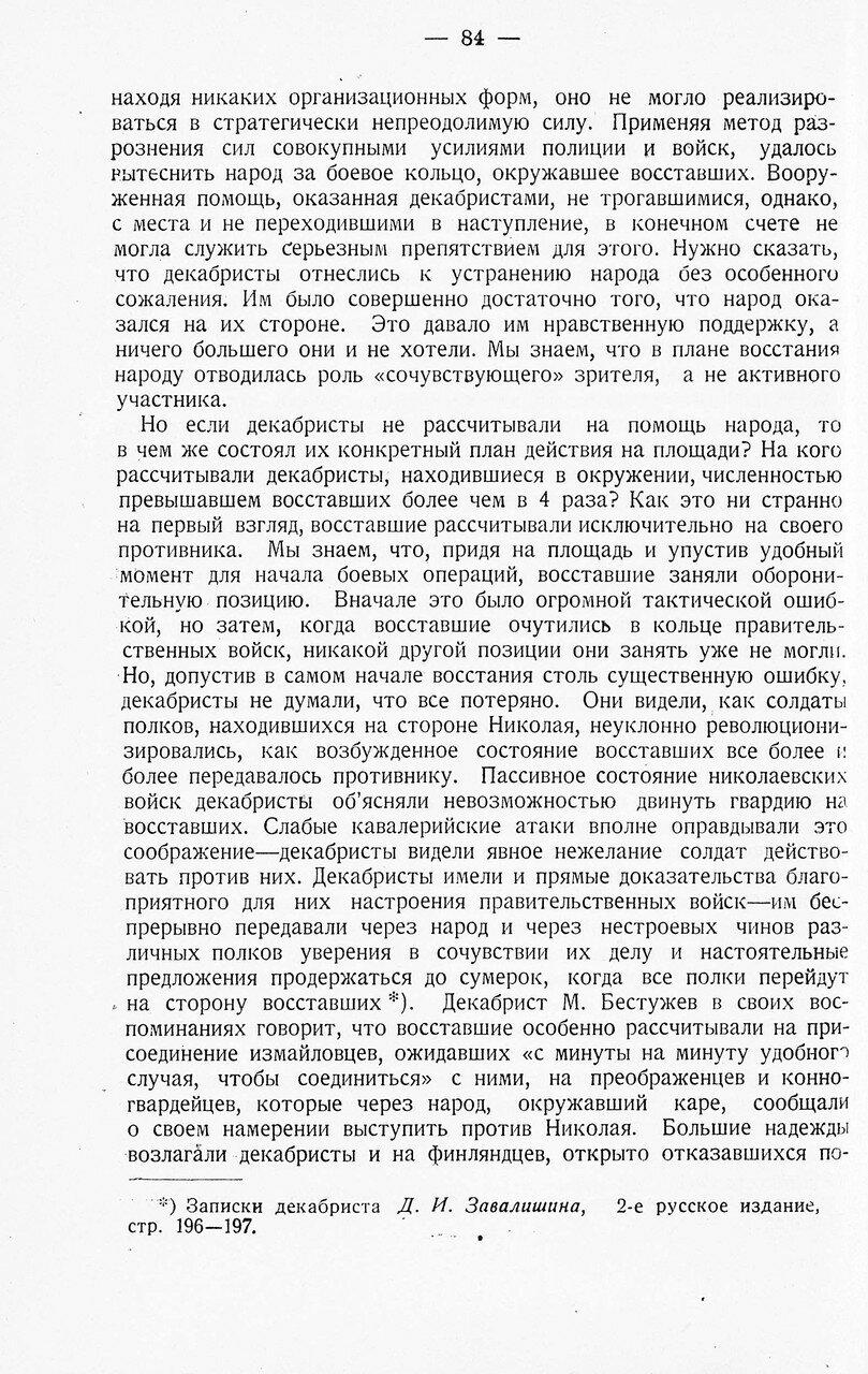 https://img-fotki.yandex.ru/get/768139/199368979.b0/0_217771_db429cda_XXXL.jpg