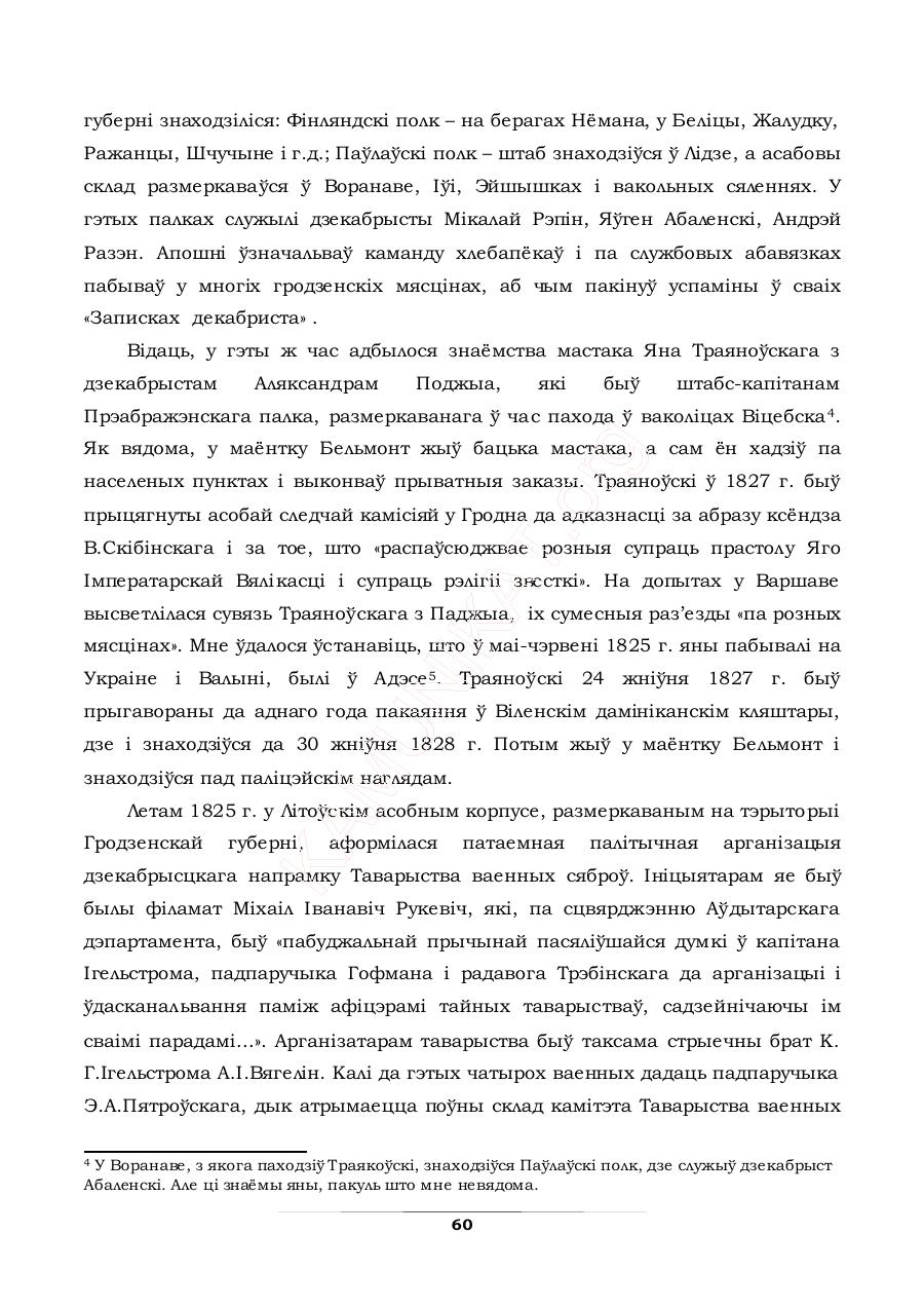 https://img-fotki.yandex.ru/get/768139/199368979.c5/0_219223_b781a17f_XXXL.png