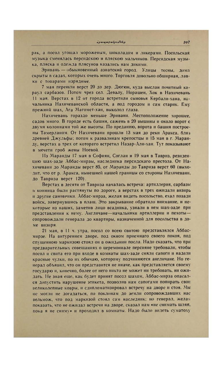 https://img-fotki.yandex.ru/get/768139/199368979.e3/0_2201be_b5174ea5_XXXL.png