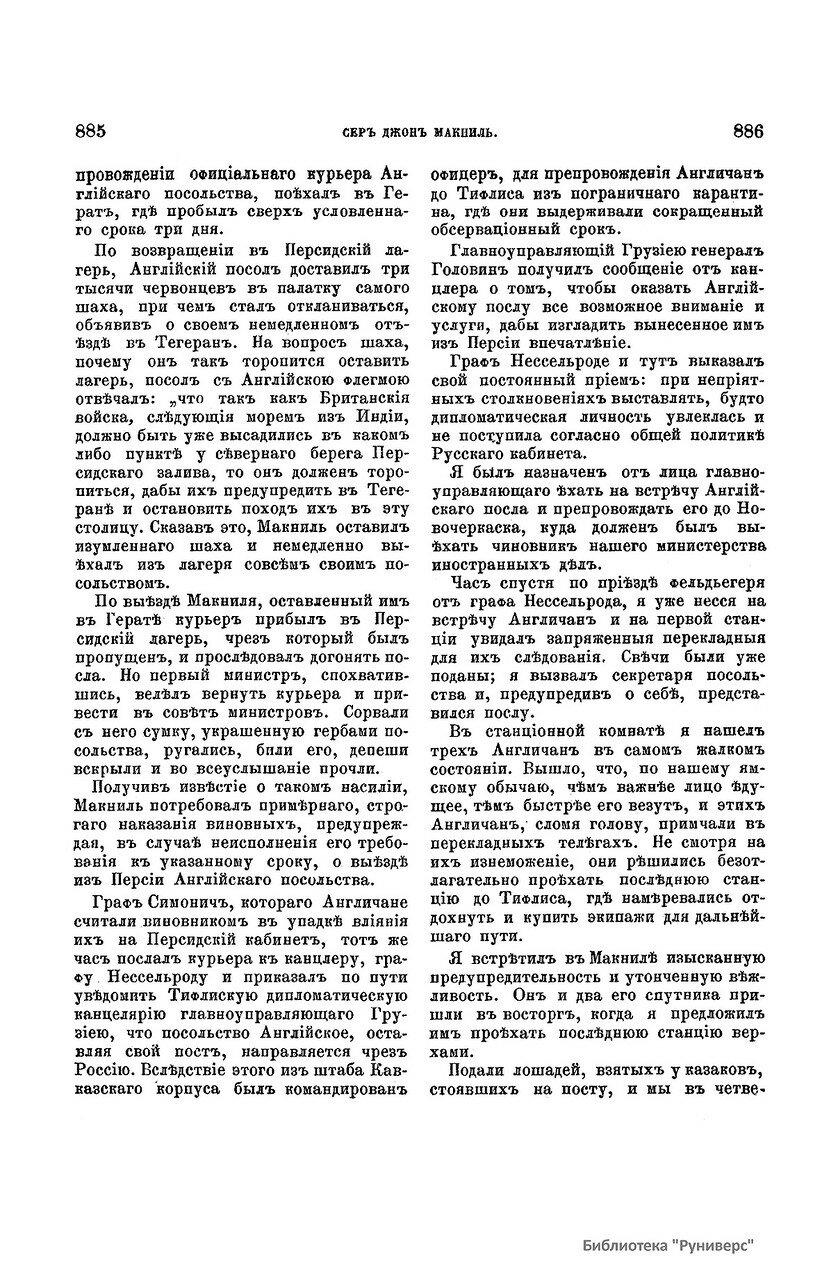 https://img-fotki.yandex.ru/get/768139/199368979.e9/0_220632_df8dd445_XXXL.jpg