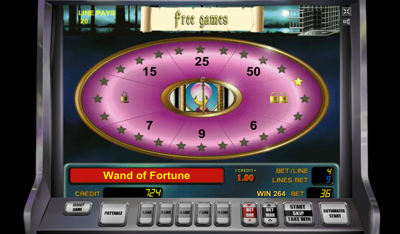 magic money slot bonus game
