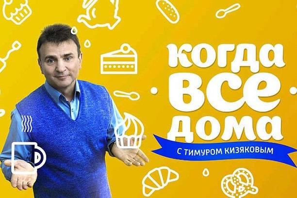 Андрей Малахов стал совладельцем новой продакшн— Будет делать хиты