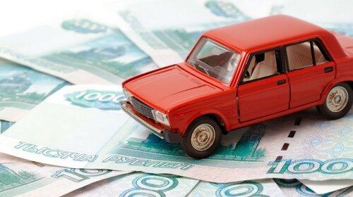 ФНС напоминает: срок уплаты имущественных налогов— не позже 1декабря