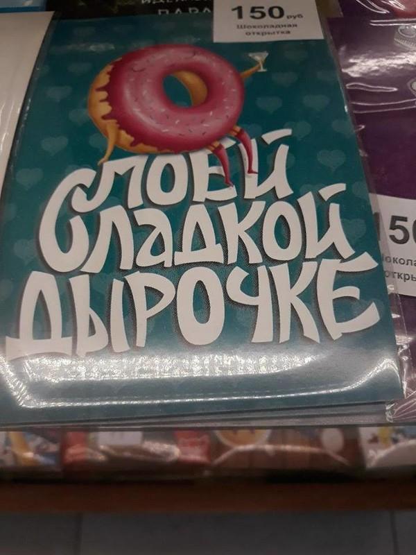 0 181aad ed85c68b orig - О коктейле дизайна с троллингом