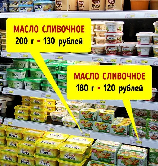 © depositphotos     Допустим, навитрине лежат две одинаковые пачки масла, одна и