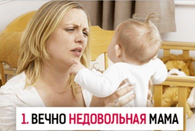 4 типа мамочек, у которых вырастают дети-неудачники