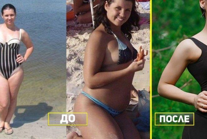 Она решила похудеть и изменилась так, что ее переставали узнавать! (10 фото)