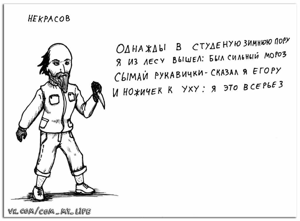 Если бы русские поэты были гопниками, что курил бы Чуковский? (9 фото)