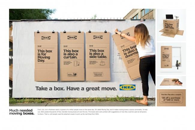 © IKEA      9. Абренд Kenzo насвоем билборде устроил раздачу цветов