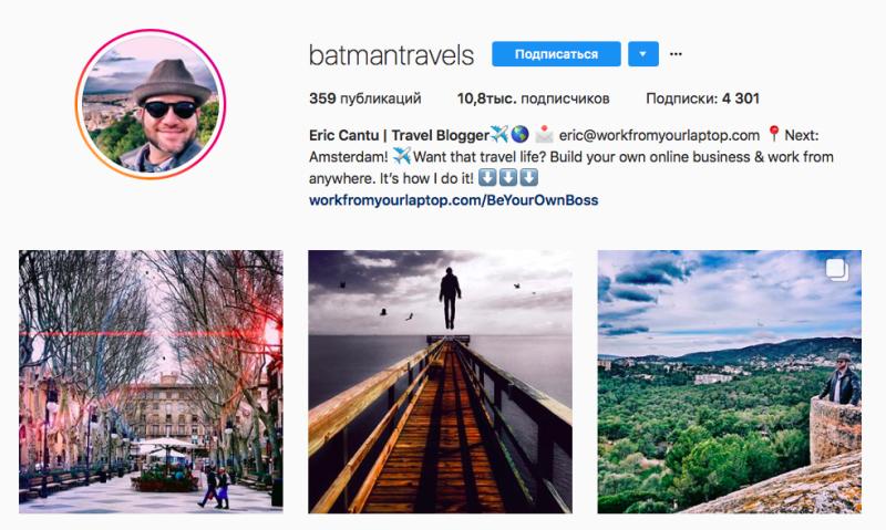 Советы профессионалов: как стать тревел-блогером и путешествовать за счет отелей (9 фото)