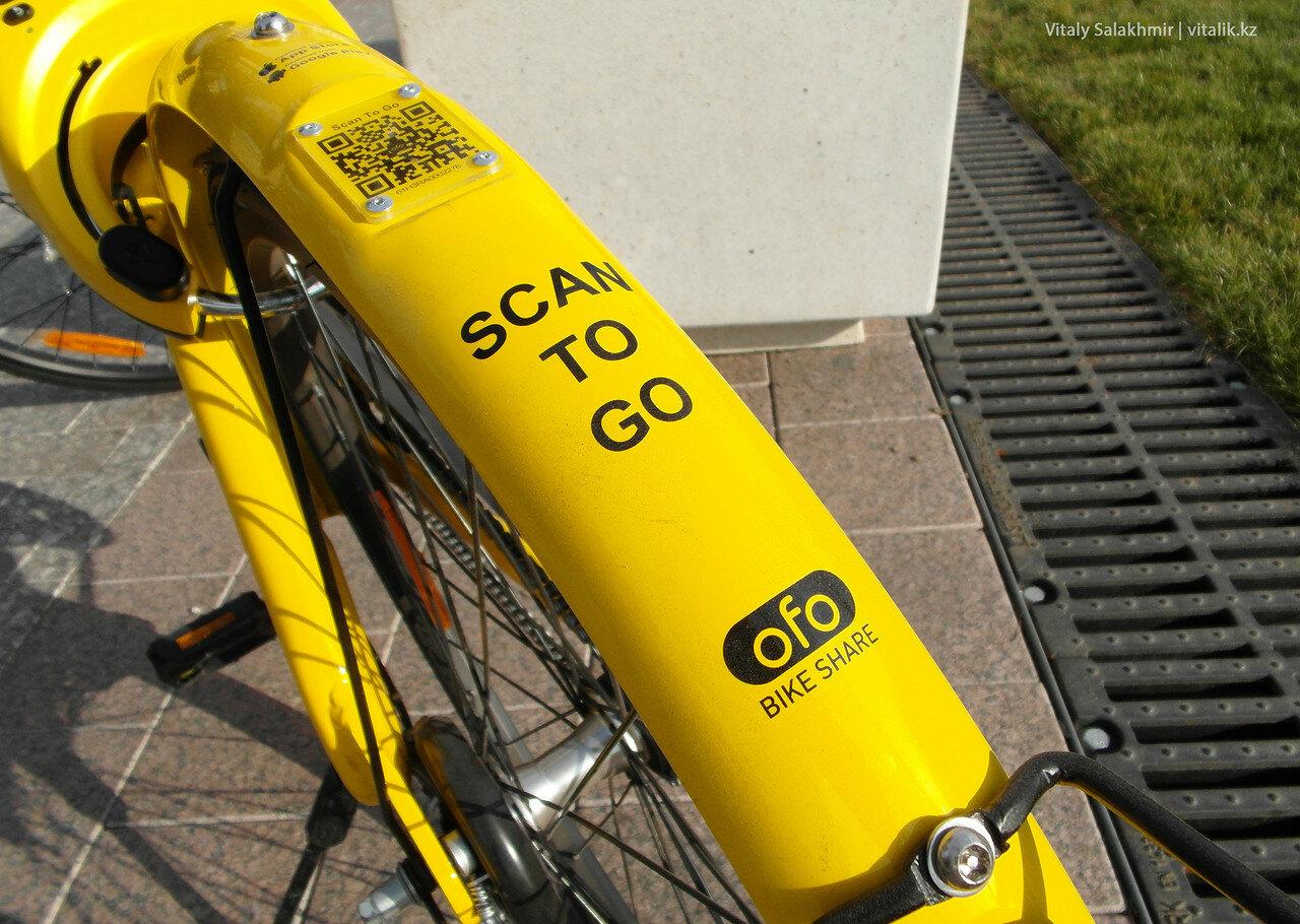ofo bike share almaty