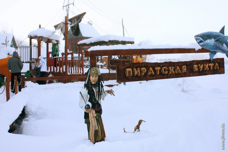 Winter_Home_Club24_zpscd91ea14.JPG