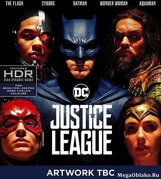 Лига справедливости / Justice League (2017/HDTV/HDTVRip)