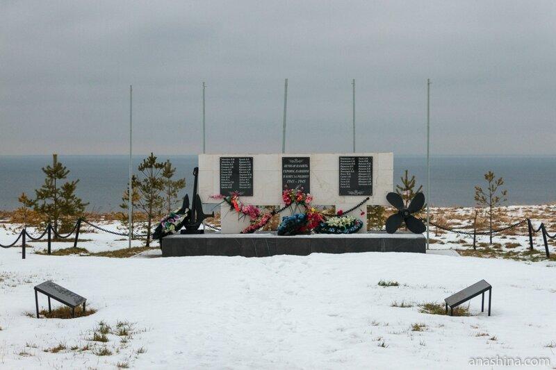 Памятник воинам, павшим в годы Великой Отечественной войны, Вологодская область, Андома-гора