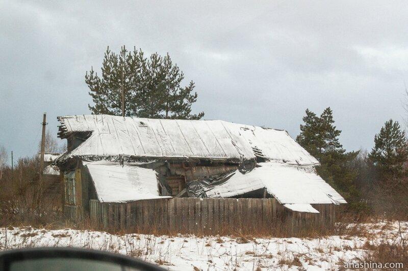 Развалившийся дом, Ярославская область