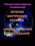 https://img-fotki.yandex.ru/get/768139/51185538.1c/0_cb26c_3355d0f5_S.jpg