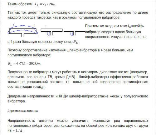 https://img-fotki.yandex.ru/get/768139/552097948.0/0_1b5ce8_56087969_L.jpg
