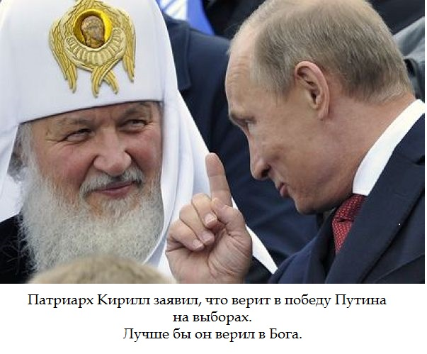 Russian_05.jpg