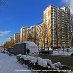Зима в Солнцево. Солнцевский проспект