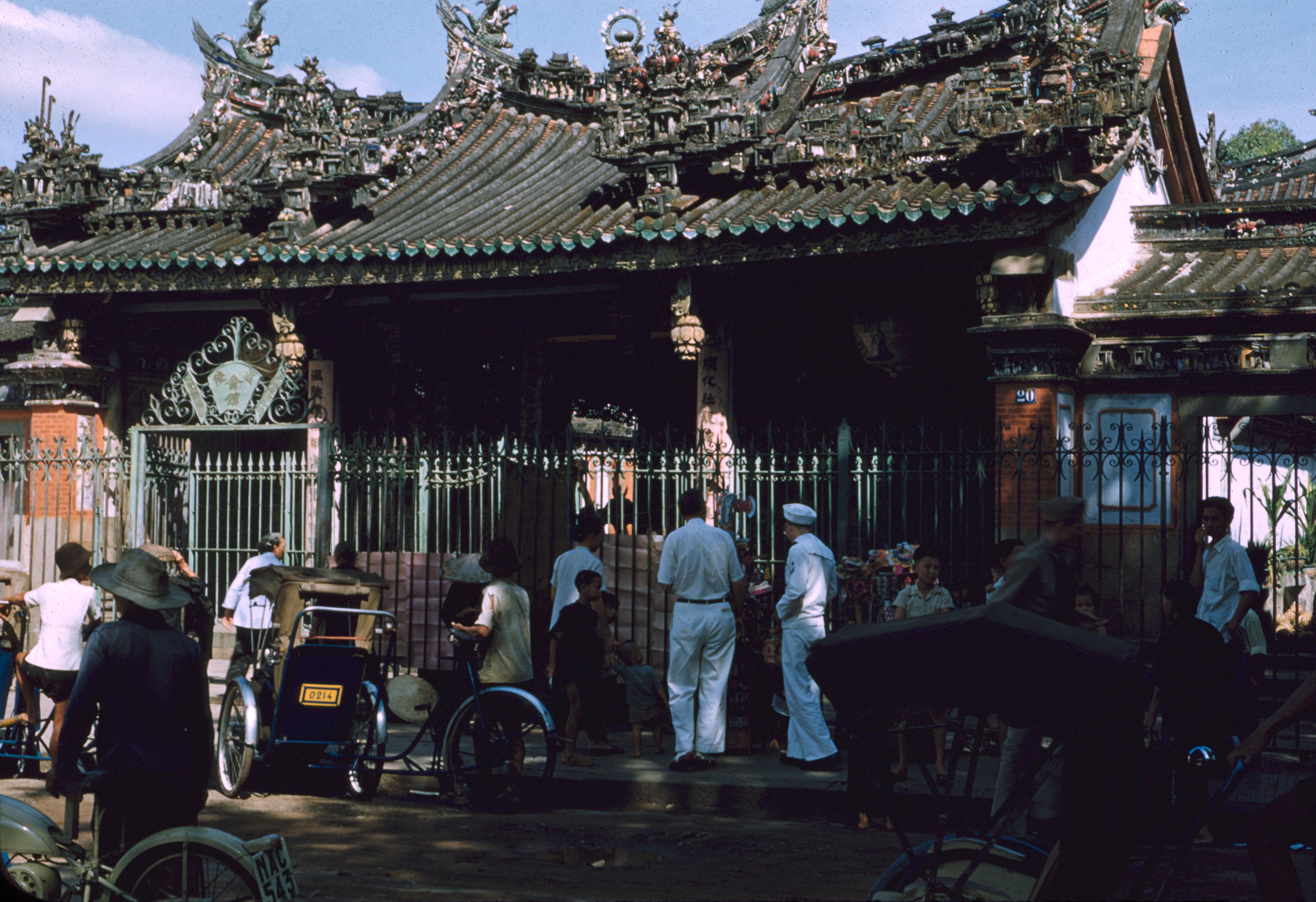 Пагода Куан-Ам или Лао-цзыский лекционный зал