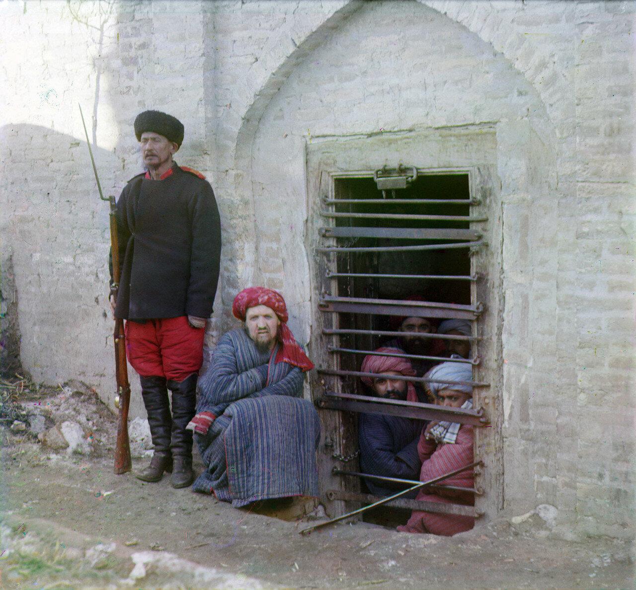 Бухарская тюрьма