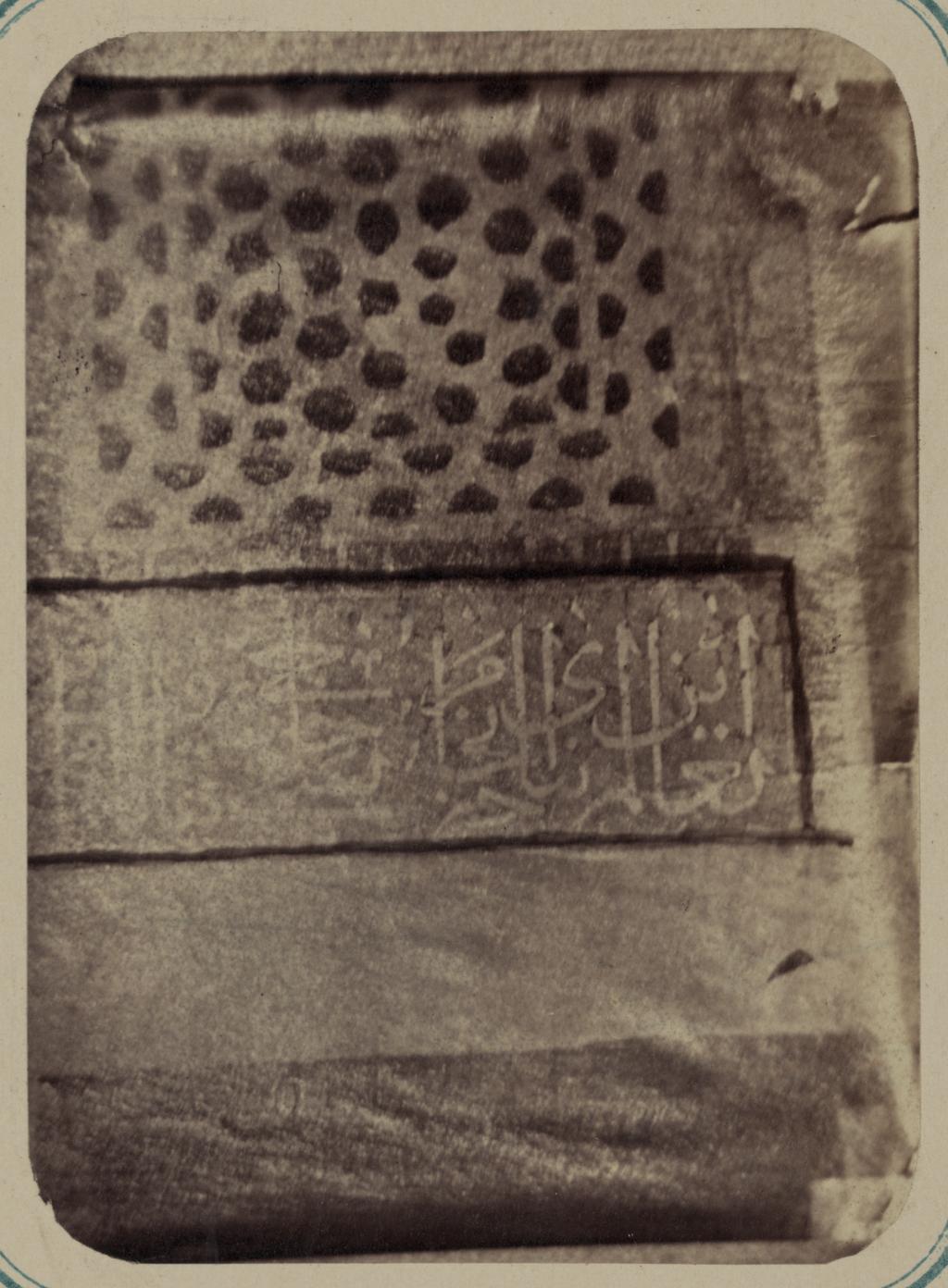 Медресе Надир Диван-Беги. Внутренняя дверь. Надпись над входом в кельи