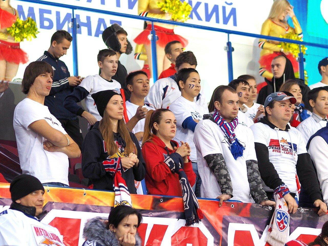 136 Металлург - Динамо Рига 26.11.2017