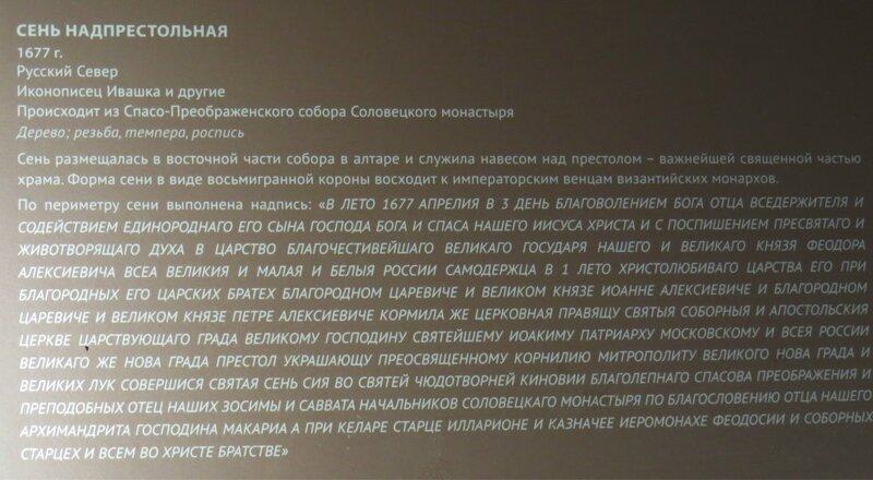 https://img-fotki.yandex.ru/get/768352/140132613.6a2/0_240086_36f0dc55_XL.jpg